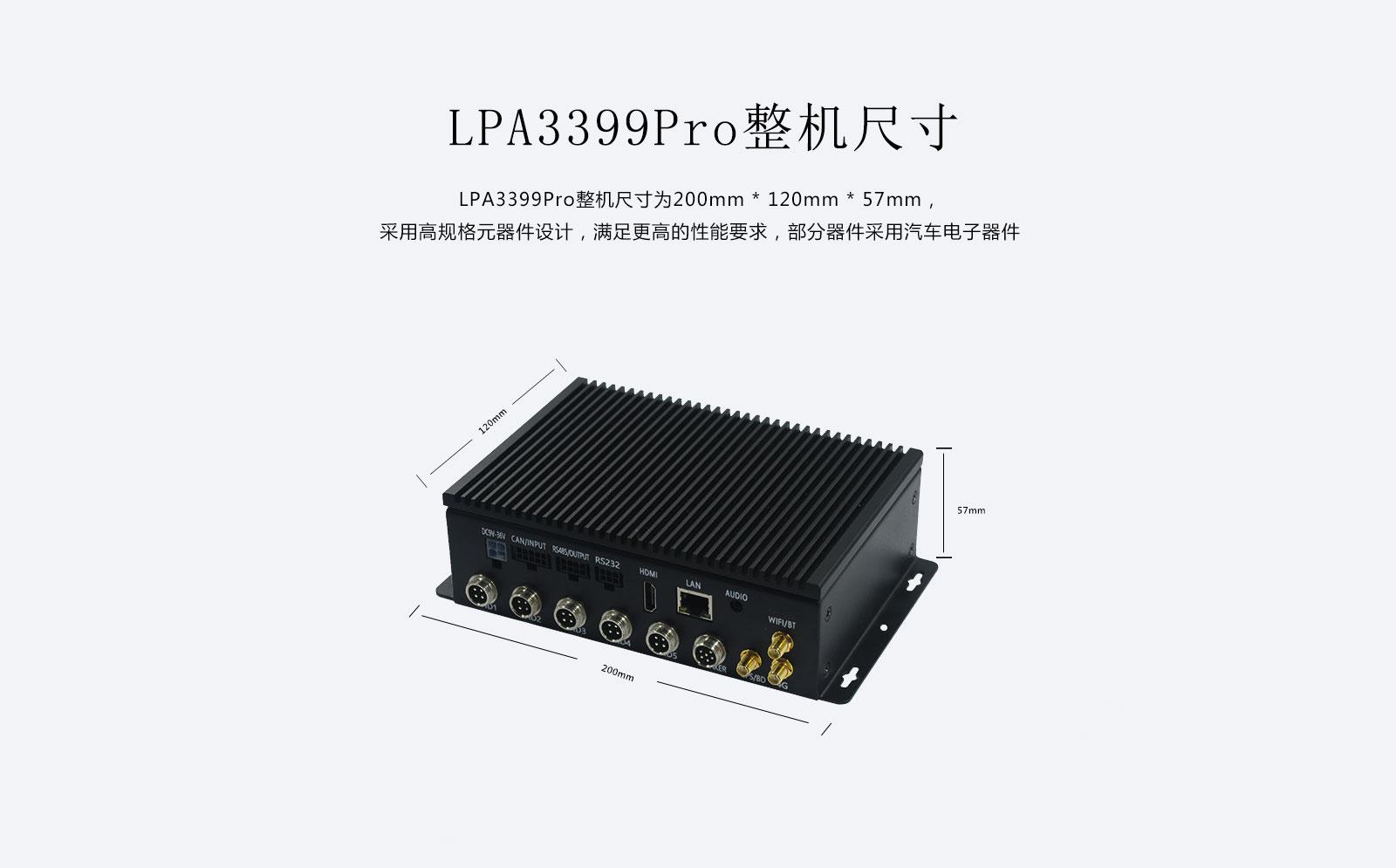 LPA3399PRO_01.jpg